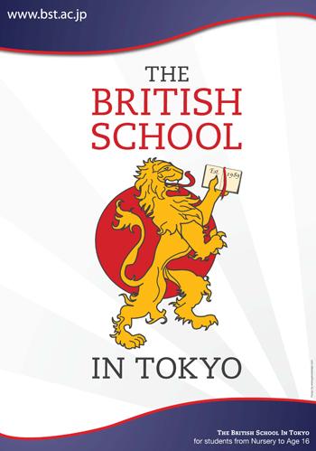 A2_Bst_Logo_Poster_V2