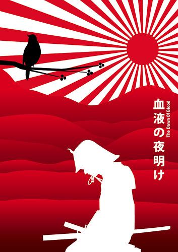 japanese graphic design