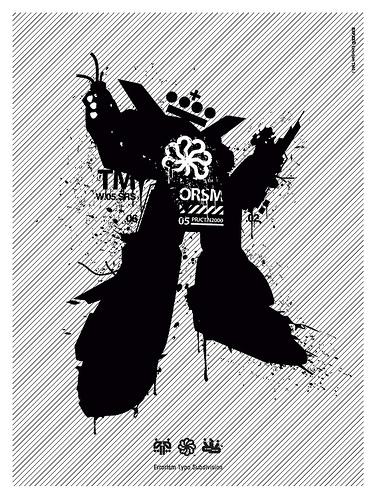 The OrSM poster © KRFX