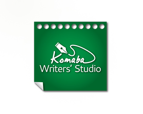 Komaba Writers Studio Logo #2
