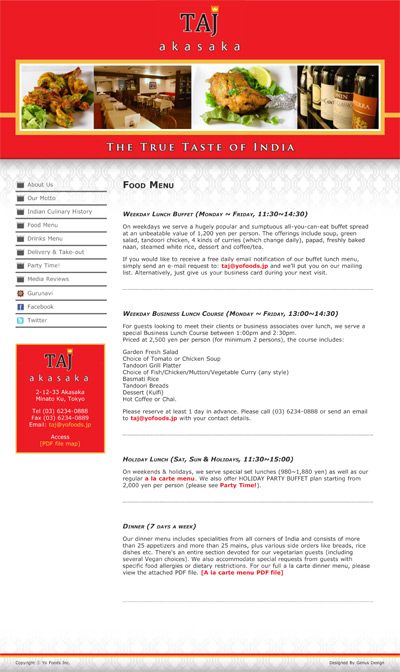 Website designed for Taj Akasaka Tokyo