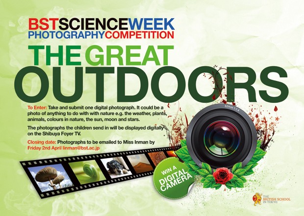 A3 Potography Competition Poster