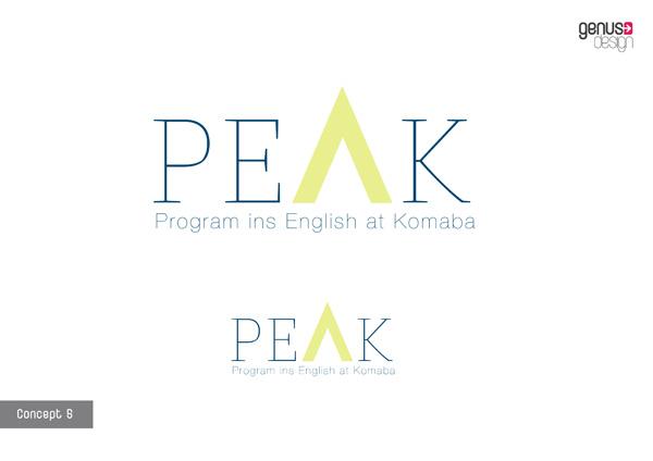 PEAK Concept 05